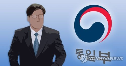 統一部当局者は北朝鮮の人口調査のため、UNFPAに資金を支援する方針を検討している(イメージ)=(聯合ニュース)