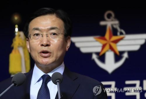 韓国政府 日本との物品相互提供協定締結計画を否定