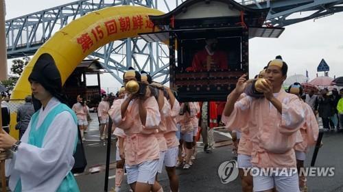 朝鮮通信使パレード(資料写真)=(聯合ニュース)