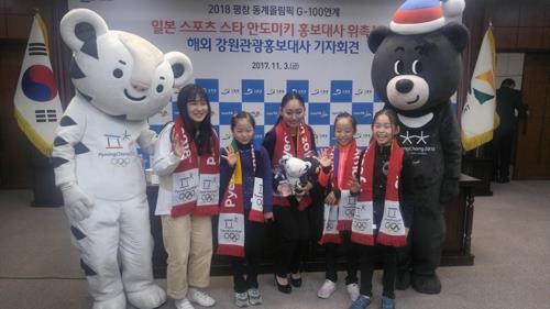 安藤さん(中央)とフィギュアのジュニア選手たち=3日、春川(聯合ニュース)