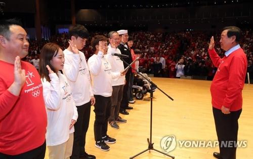 発足式で宣誓するボランティアの代表と李熙範・大会組織委員長(右端)=6日、ソウル(聯合ニュース)