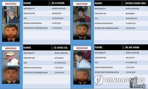 事件に関与した4人の写真(マレーシア警察庁のフェイスブックより)=(聯合ニュース)