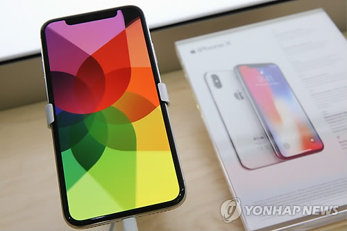 iPhoneX(資料写真)=(聯合ニュース)