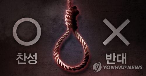 死刑廃止の世論が増加傾向を見せている(イメージ)=(聯合ニュース)