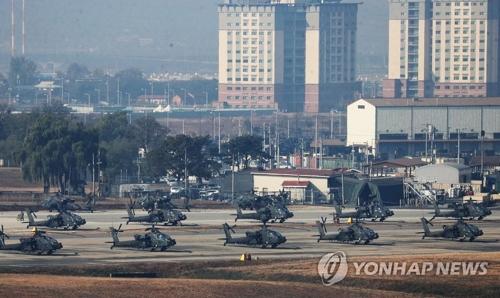 ソウル郊外の京畿道・平沢にある米陸軍基地キャンプ・ハンフリー(資料写真)=(聯合ニュース)