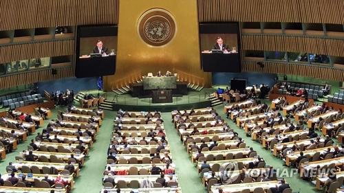 国連総会(資料写真)=(聯合ニュース)