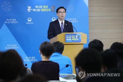 支援策を発表する統一部次官=10日、ソウル(聯合ニュース)
