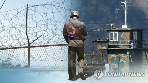 亡命した北朝鮮兵(CGによるイメージ)=(聯合ニュースTV)