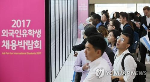 外国人留学生を対象にした就職博覧会(資料写真)=(聯合ニュース)