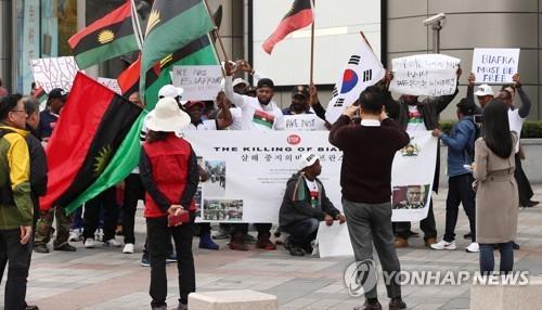 ナイジェリアからの難民が先月ソウルで、ナイジェリア政府の弾圧中断を訴える記者会見を開いた(資料写真)=(聯合ニュース)