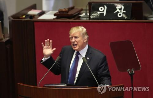 今月8日、韓国の国会で演説するトランプ米大統領=(聯合ニュース)