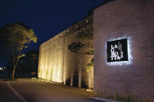 洞窟レストラン「LA GROTTA」=(聯合ニュース)