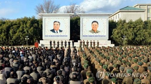 「砲射撃戦闘勝利7周年」を記念する集会=24ソウル、(労働新聞=聯合ニュース)