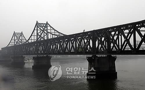 中朝国境の鴨緑江に架かる中朝友誼橋=(聯合ニュース)