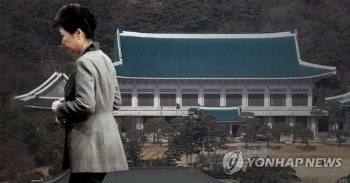 朴槿恵氏は任期途中で青瓦台(大統領府)を去った=(聯合ニュース)