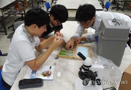 高校の授業風景(資料写真)=(聯合ニュース)