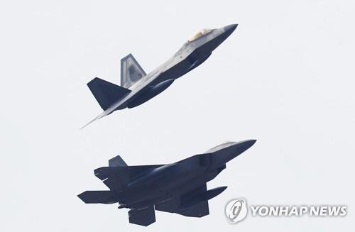 米空軍のF22(資料写真)=(聯合ニュース)