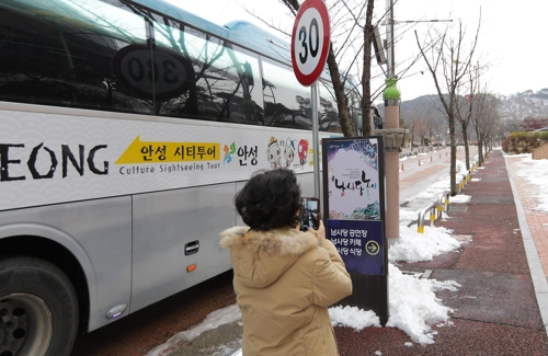 風物団の公演場まではシティツアーバスが運行されている=(聯合ニュース)