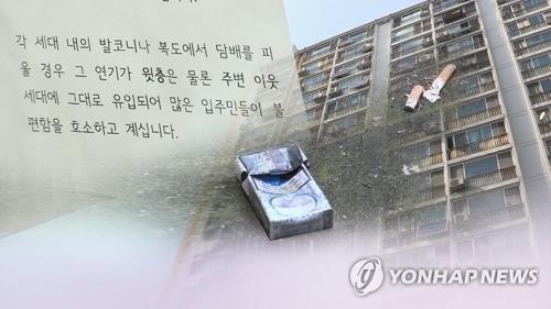 受動喫煙はマンション住民の間で大きなトラブルとなっている(イメージ)=(聯合ニュース)