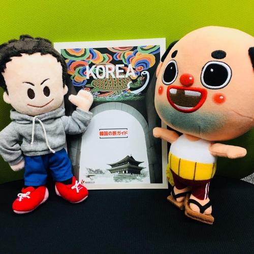 ツアーに参加する兵庫県尼崎市のゆるキャラ「ちっちゃいおっさん」(右、韓国観光公社提供)=(聯合ニュース)