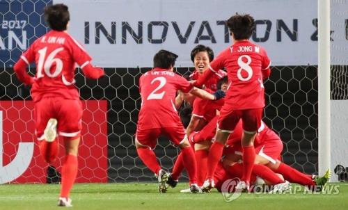 ゴールを決め、喜ぶ北朝鮮選手=11日、千葉(聯合ニュース)