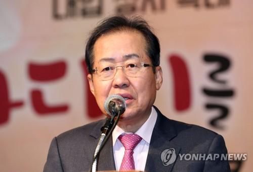 自由韓国党の洪代表(資料写真)=(聯合ニュース)