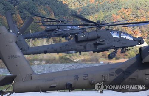 韓国陸軍のアパッチ(資料写真)=(聯合ニュース)
