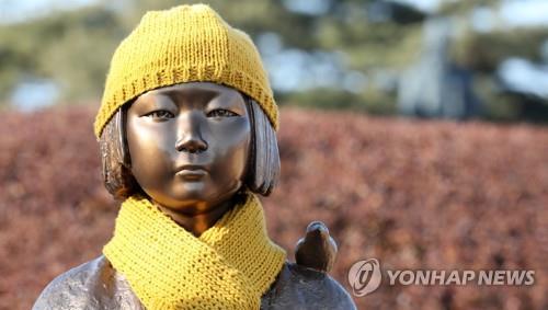 慰安婦被害者を象徴する「平和の少女像」(資料写真)=(聯合ニュース)