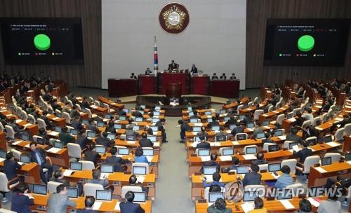 韓国国会(資料写真)=(聯合ニュース)