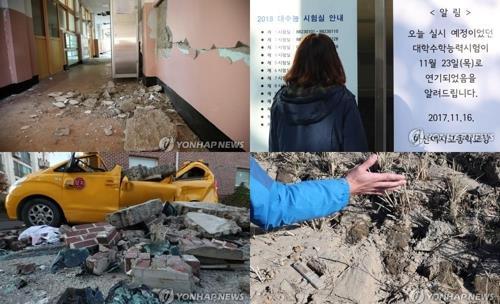 (左上から時計回りに)地震で壁がはがれた浦項の小学校、大学修学能力試験の延期を告げる案内文、地震による田んぼの液状化調査、地震で破壊された車=(聯合ニュース)