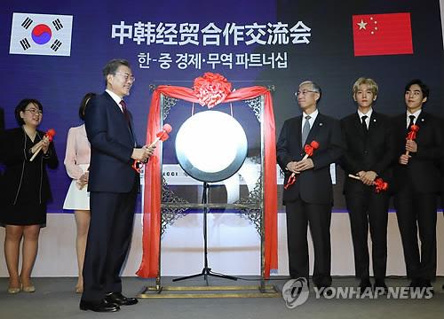 会場で銅鑼を鳴らす文大統領=14日、北京(聯合ニュース)