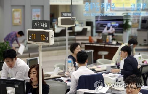 韓国銀行は11月末、政策金利を年1.5%に引き上げた(イメージ)=(聯合ニュース)
