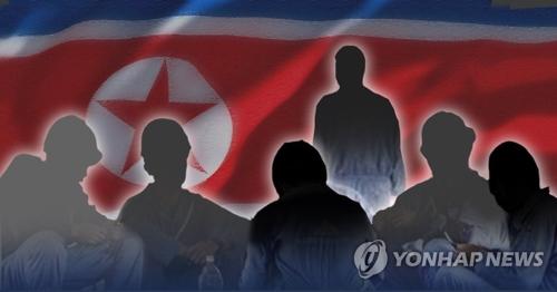 韓国と北朝鮮の格差は依然大きい(イメージ)=(聯合ニュース)
