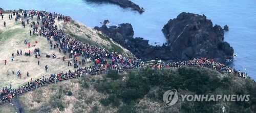 多くの観光客が訪れる済州島の城山日出峰=(聯合ニュース)