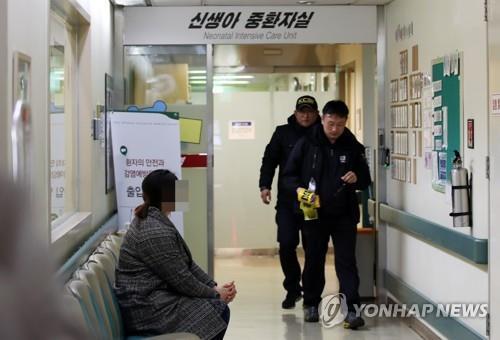 新生児4人が死亡した集中治療室=(聯合ニュース)
