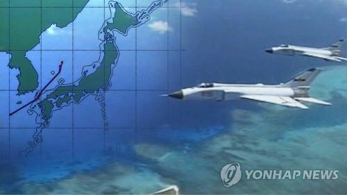 中国の軍用機5機が韓国の防空識別圏に進入した(イメージ)=(聯合ニュースTV)
