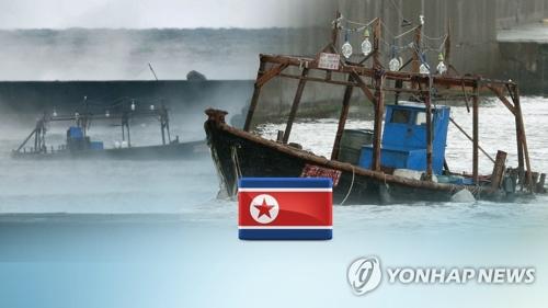 北朝鮮住民2人が韓国側に亡命した(イメージ)=(聯合ニュース)