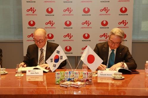 東京の味の素本社で行われた契約締結式の様子(農心提供)=(聯合ニュース)