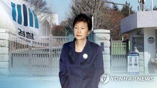 朴槿恵前大統領は拘置所での取り調べに応じなかった=(聯合ニュース)