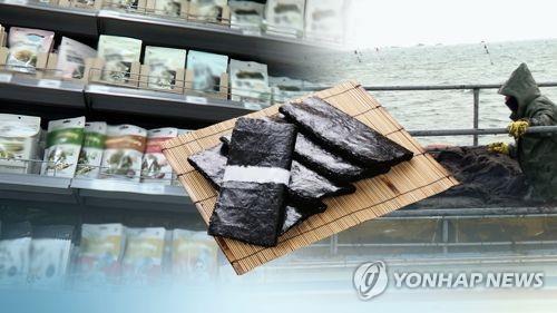 韓国のりは今年、109カ国・地域に輸出された=(聯合ニュース)