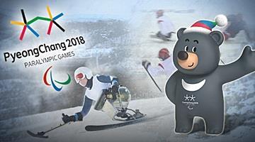 北朝鮮に平昌冬季パラリンピックへの準備とみられる動きがあることが分かった(イメージ)=(聯合ニュース)