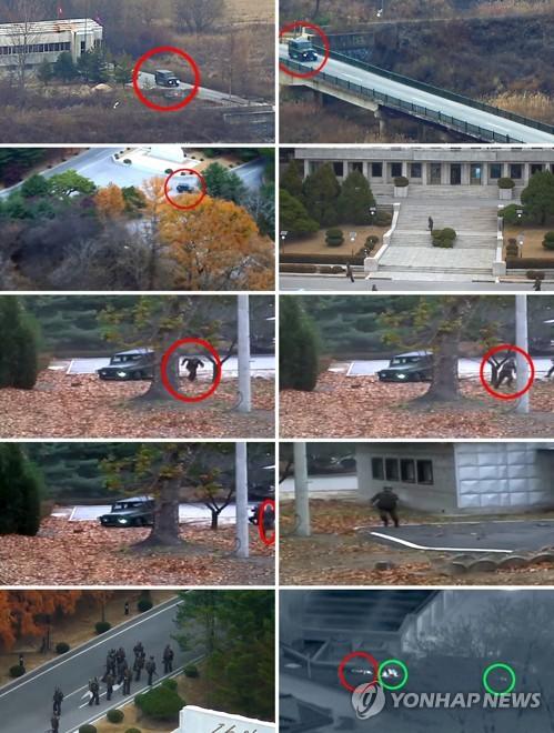 在韓国連軍司令部が公開した、亡命兵などの様子が映った監視カメラ映像(同司令部提供)=(聯合ニュース)