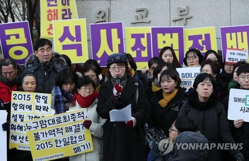 外交部前で会見を行う挺対協など市民団体のメンバーら=27日、ソウル(聯合ニュース)
