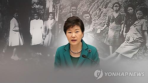 朴槿恵前大統領と慰安婦=(聯合ニュースTV)