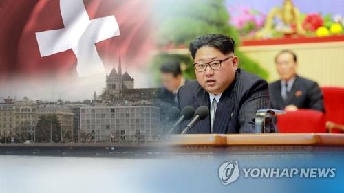 金正恩朝鮮労働党委員長はスイスへの留学経験を持つ=(聯合ニュースTV)