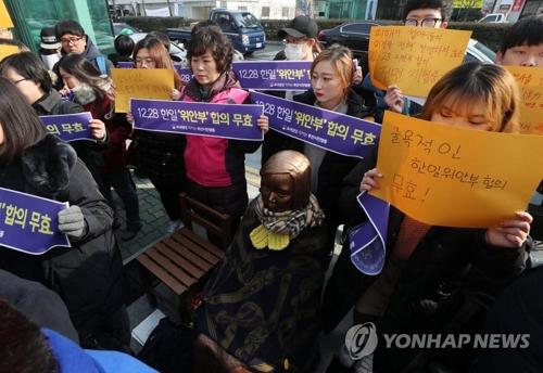 記者会見を開く市民団体のメンバーら=28日、釜山(聯合ニュース)