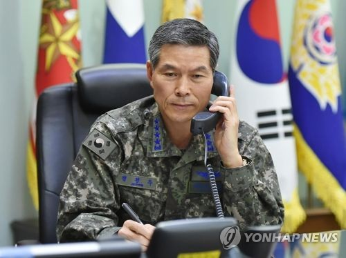 韓国軍制服組トップの鄭景斗・合同参謀本部議長(提供写真)=(聯合ニュース)