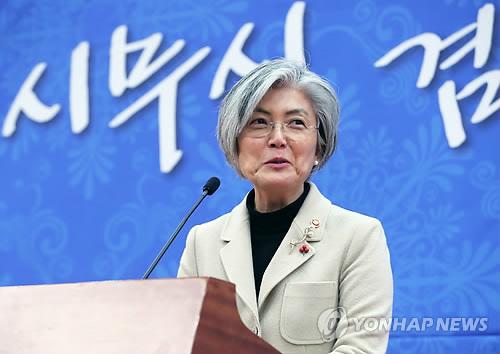 外交部で開かれた仕事始め式であいさつする康氏=2日、ソウル(聯合ニュース)