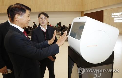 金浦空港で試験運用が始まった案内ロボット(同公社提供)=2日、ソウル(聯合ニュース)