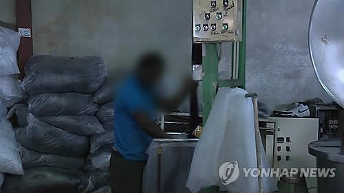韓国で働く外国人=(聯合ニュースTV)